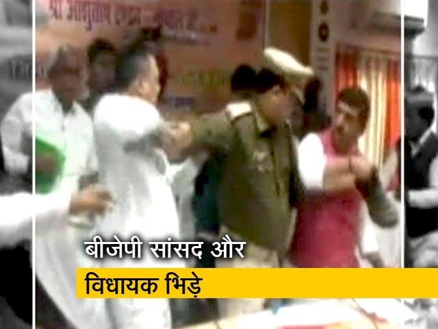 Videos : Top News @ 8AM: मीटिंग में भिड़े बीजेपी सांसद और विधायक, चले जूते