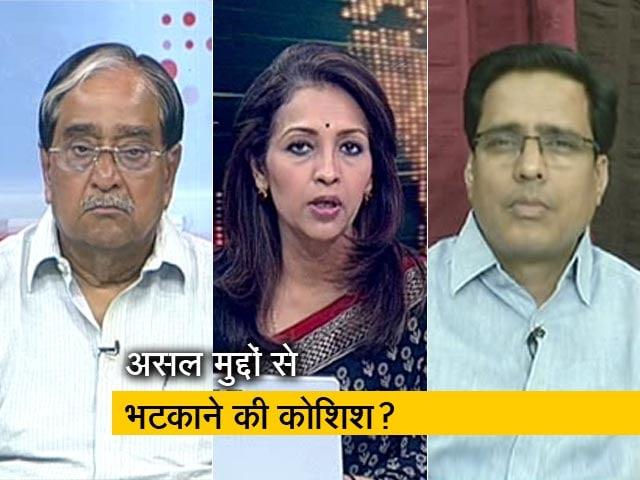 Videos : रणनीति : क्या वोट के लिए कुछ भी चलेगा?
