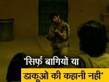 Videos : फिल्म रिव्यू : इंसानी जज़्बातों की कहानी है 'सोनचिड़िया'