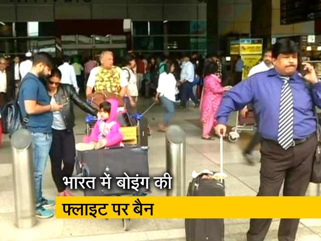 Videos : Top News @ 8AM : भारत में भी बोइंग 737 मैक्स की फ्लाइट पर लगी पाबंदी