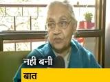 Video : AAP-कांग्रेस का गठबंधन नहीं होगा- शीला दीक्षित