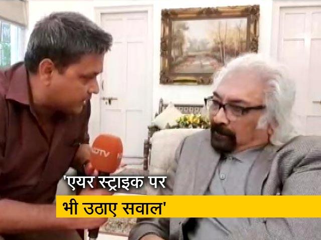 Videos : सिटी सेंटर: सैम पित्रोदा का विवादित बयान, मुंबई नॉर्थ सेंट्रल की दिलचस्प होगी लड़ाई