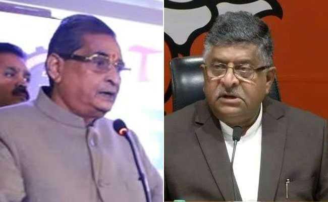 VIDEO: टिकट को लेकर पटना में रविशंकर प्रसाद और बीजेपी के राज्यसभा सांसद के समर्थकों के बीच जमकर मारपीट