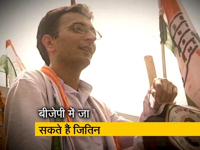 Video : क्या बीजेपी में जाएंगे कांग्रेस नेता और पूर्व केंद्रीय मंत्री जितिन प्रसाद?