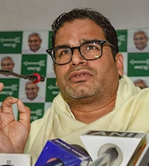 Called A 'Bihari Dacoit', Prashant Kishor's Reply To Chandrababu Naidu...
