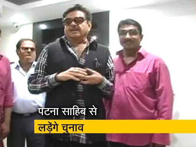 Videos : कांग्रेस में शामिल होंगे शत्रुघ्न सिन्हा