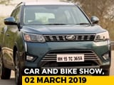 Video : Mahindra XUV300 vs Rivals, Toyota Road Safety Initiative