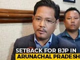 Video : 18 Senior BJP Leaders Join Conrad Sangma's Party In Arunachal Pradesh