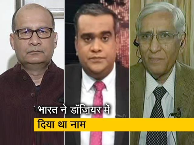 Videos : चुनाव इंडिया का: जैश के 44 आतंकी हिरासत में