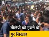 Video : मां के चुनाव क्षेत्र रायबरेली में प्रियंका गांधी वाड्रा
