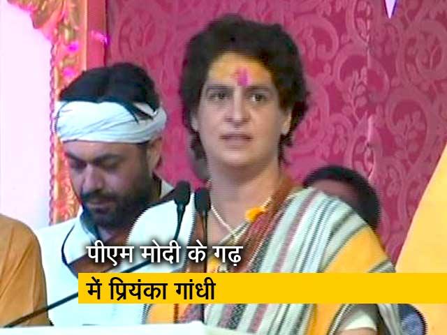 Videos : वाराणसी: कार्यकर्ताओं के बीच पहुंचीं प्रियंका गांधी