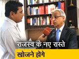 Video : 'राहुल गांधी की योजना असंभव नहीं'