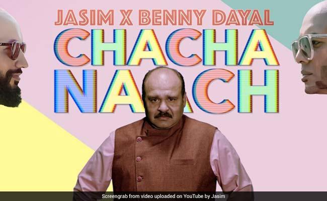'Dancing Uncle' ने फिर मचाया धमाल, इस बार चाचा ने इस तरह किया नाच, देखें VIDEO