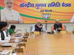 BJP's First List For Lok Sabha Polls Soon, 250 Names Expected: Sources