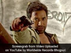 निरहुआ ने 'शेर ए हिन्दुस्तान' से मचाया तहलका, जबरदस्त ट्रेलर हुआ रिलीज- देखें Video