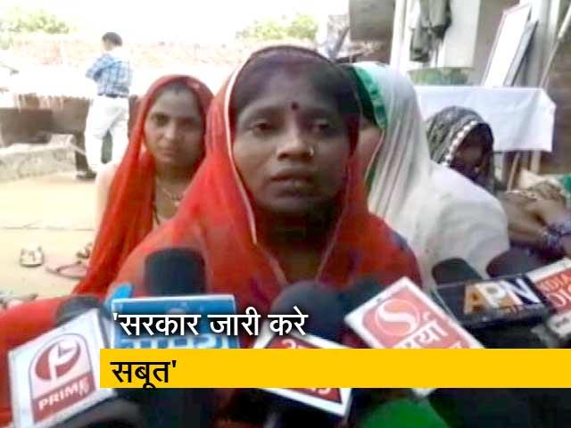 Video : शहीद के परिवार ने भी ऑपरेशन बालाकोट को लेकर पूछे सवाल