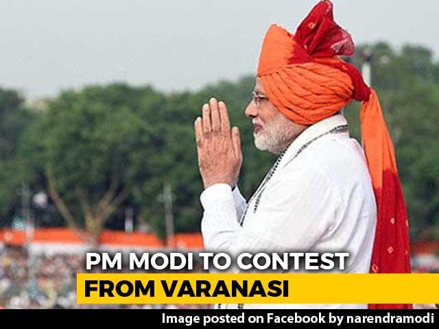 Video : PM Modi Picks Varanasi Again For Lok Sabha Elections