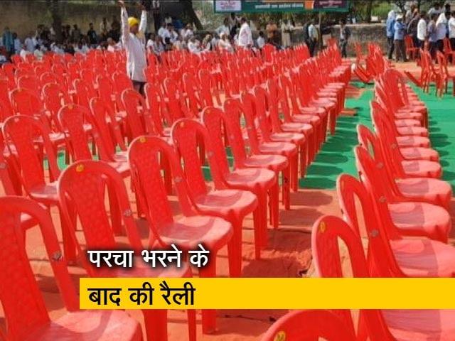 Videos : हेमा मालिनी के साथ योगी की रैली में खाली कुर्सियां