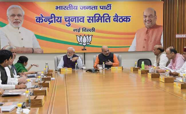 Election Campaign Live Updates: BJP's First List Of 184 Candidates Announced