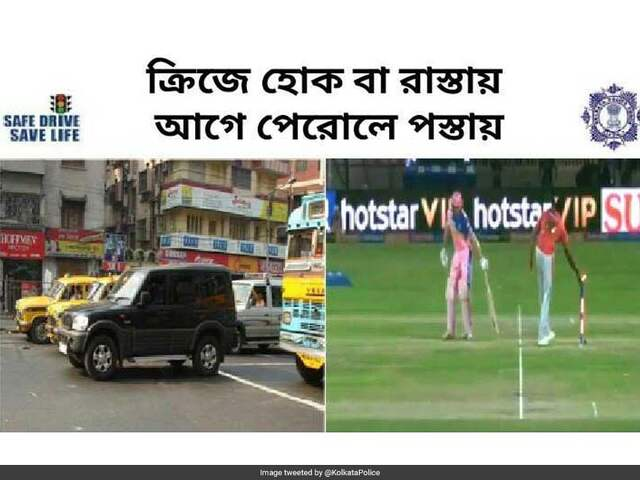 The Kolkata Police Used The Mankad Controversy In A Creative Way