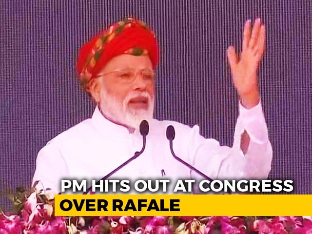 "Video : ""Use Common Sense"": PM Snaps After Congress Rejoinder On Rafale Remark"