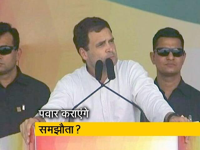 Videos : गठबंधन के लिए AAP-कांग्रेस के मध्यस्थ बने शरद पवार