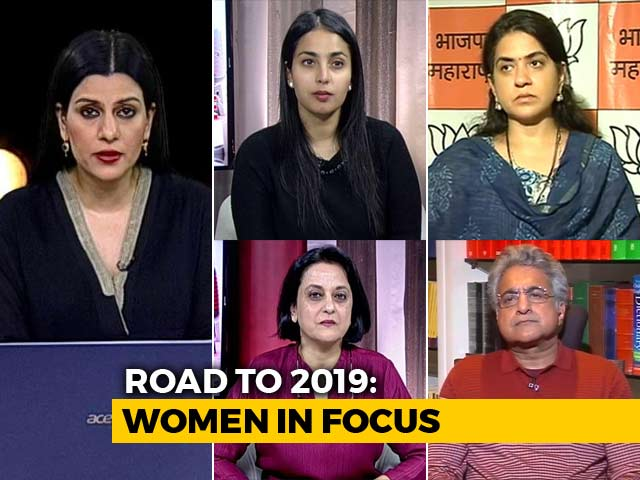 Video : Women Reservation By Congress, Trinamool, BJD: More Than Tokenism?