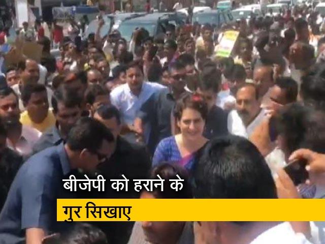 Videos : मां के चुनाव क्षेत्र रायबरेली में प्रियंका गांधी वाड्रा