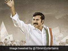 Superstar Mammootty, Starring As YSR, Is Jagan Mohan's Political Wingman