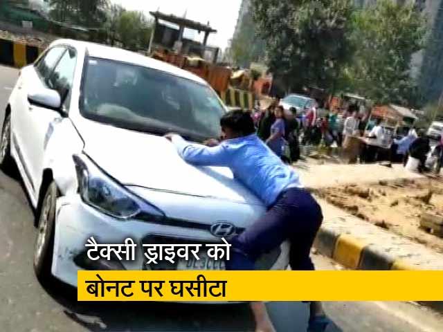 Video : गाजियाबाद : रोडरेज में कार की बोनट पर घसीटा, केस दर्ज