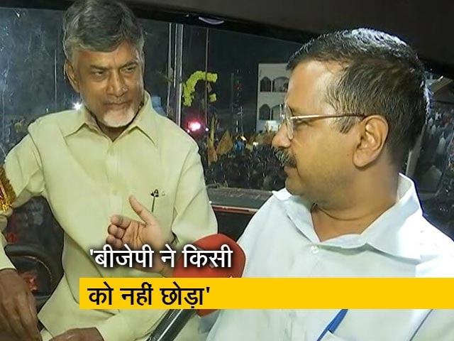 Video : NDTV से बोले अरविंद केजरीवाल, 'एयर स्ट्राइक का चुनाव पर असर नहीं'