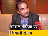 Video : चुनाव आयोग कैसे कर पाएगा मॉनिटर?