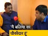 Video : टिकट काटे जाने से नाराज़ बीजेपी सांसद भरत सिंह
