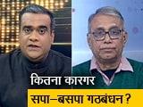 Video : चुनाव इंडिया का: क्या 2014 का करिश्मा दोहरा पाएगी बीजेपी?
