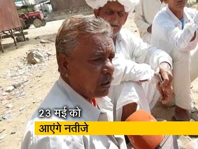 Videos : लोकसभा चुनाव पर ग्रामीणों की क्या है राय?