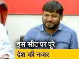 Video : बिहार की बेगूसराय लोकसभा सीट पर त्रिकोणीय लड़ाई