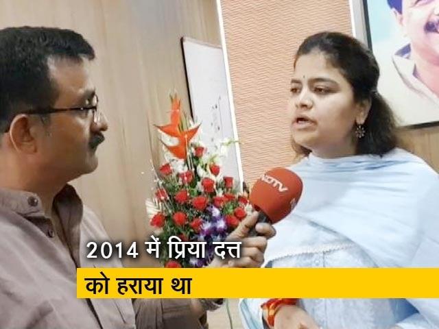 Video : इस बार भी पूनम महाजन Vs प्रिया दत्त