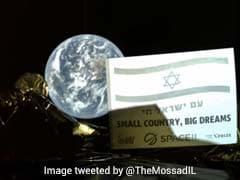 चांद की ये सेल्फी देख लोग हुए दीवाने, सोशल मीडिया पर वायरल हुआ #IsraeltotheMoon