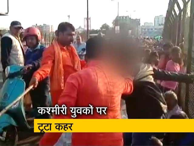 Videos : लखनऊ : भगवाधारी गुंडों ने ड्राई फ्रूट्स बेच रहे कश्मीरियों को पीटा