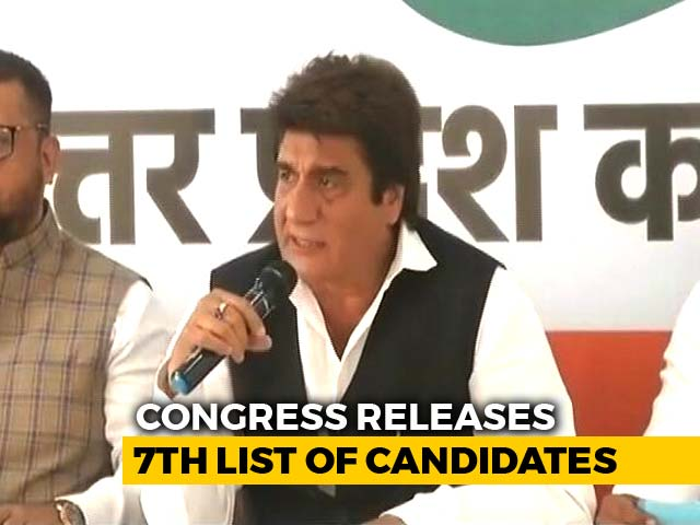 Congress Names 35 More Candidates, Raj Babbar Gets Fatehpur Sikri
