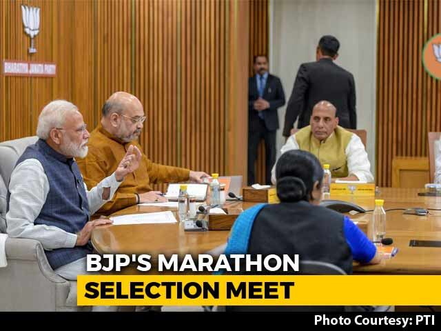 Video : BJP Holds Late Night Meet, To Release 1st Candidates List For Polls Soon