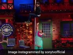 कपिल शर्मा के शो में बच्चा यादव ने पूछा ऐसा सवाल, पोल पर चढ़ गए कार्तिक आर्यन और फिर...- देखें Video