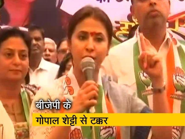 Videos : चुनावी रण में उर्मिला मातोंडकर, शुरू किया प्रचार