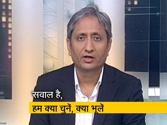 Videos : रवीश की रिपोर्ट : भारत-पाक रिश्तों में मोहब्बत भी नफ़रत भी
