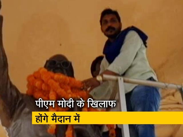 Videos : चंद्रशेखर आजाद ने वाराणसी में किया शक्ति प्रदर्शन