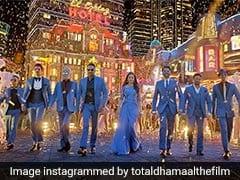 Total Dhamaal Box Office Collection Day 27: अजय, अनिल और माधुरी की 'टोटल धमाल' की जोरदार कमाई, कमाए इतने करोड़