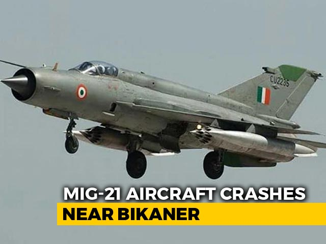 Video : Air Force's MiG Fighter Crashes In Rajasthan's Bikaner, Pilot Ejects