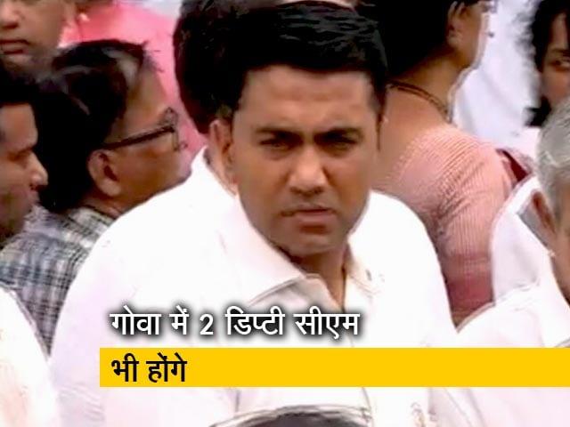 Video : BJP के प्रमोद सावंत होंगे गोवा के अगले मुख्यमंत्री: सूत्र