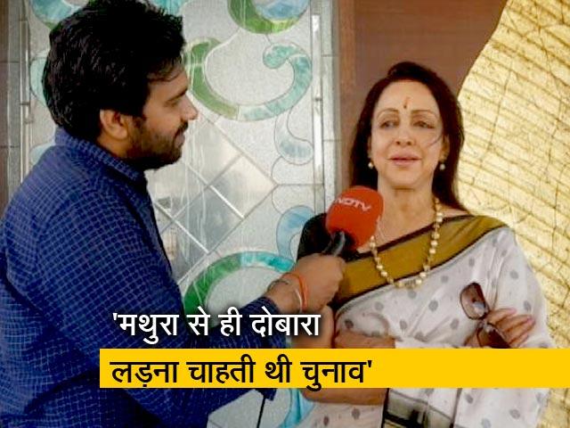 Videos : मथुरा में काफी कुछ करना बाकी- हेमा मालिनी
