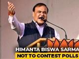 Video : Amit Shah Explains Why Himanta Biswa Sarma Won't Contest Lok Sabha Polls
